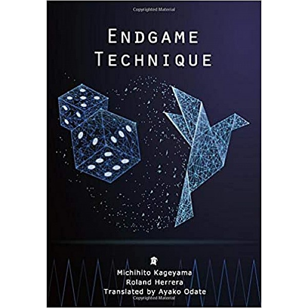 Endgame Technique (Backgammon Odyssey) , Michihito Kageyama (Αγγλικά)  βιβλίο για τάβλι