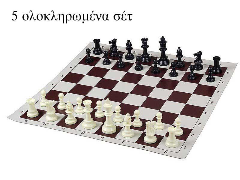 Σκακιέρα βινυλίου  50 Χ 50 μαζί με πλαστικά πιόνια (χωρίς βάρος) με ύψος βασιλιά 9.5 εκ. - 5 σέτ