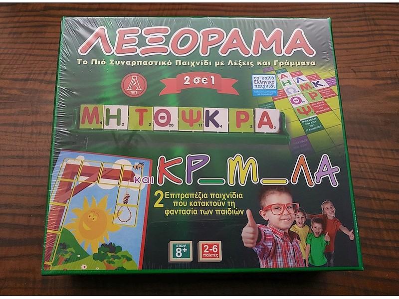 Λεξόραμα και κρεμάλα επιτραπέζια παιχνίδια