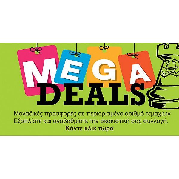 Mega deals - προσφορές